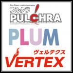 PULCHRA PLUM VERTEX
