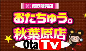 OTATV