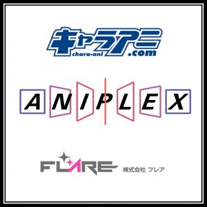 charaani aniplex flare