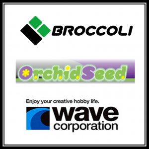 BROCCOLI ORCHIDSEED WAVE
