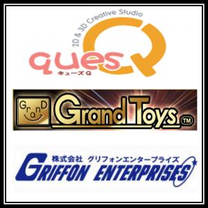 quesQ GrandToys